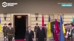 """Эрдоган в Киеве произносит """"Слава Украине!"""""""