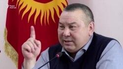 Смог в Бишкеке. Бороться или смириться?