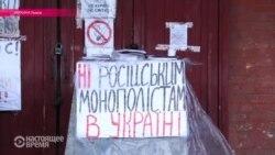 """В Украине блокируют склады табачного монополиста """"Мегаполис-Украина"""""""