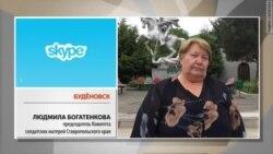 Людмила Богатенкова - о погибших солдатах