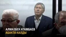"""Кыргызстан   Жаңылыктар (12.03.2021) """"Бүгүн Азаттыкта"""""""