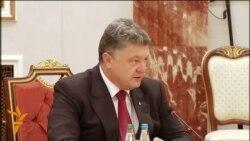 Заявление Пётра Порошенко в Минске