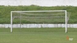 Коронавирус ба дарвозаи футбол гол зад