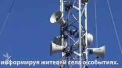 В Молдове прошла неделя транспарентности