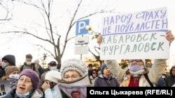 Protest la Habarovsk