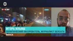 """Ильяш: """"Тихановская своим ультиматумом фактически перехватила инициативу у властей"""""""