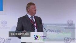 Анатолий Чубайс о возобновляемой энергетике