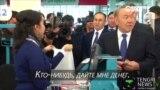 Как Назарбаев в магазин ходил