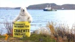 У Росії затриманих активістів Greenpeace доправили у СІЗО