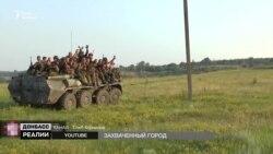 Батальйон «Брянка – СРСР» і реалії угруповання «ЛНР». Ексклюзив