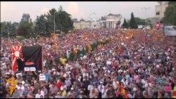 Странските агенции за вчерашниот протест во Скопје