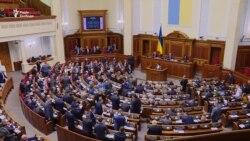 Рада підтримала законопроект про медичну реформу (відео)