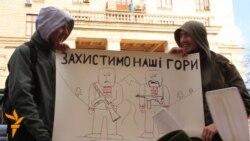 Протест проти малих ГЕС у Карпатах
