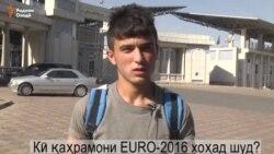 Кӣ қаҳрамони EURO-2016 хоҳад шуд?