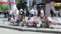 Майская трагедия Одессы