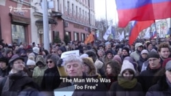 Moscow March Commemorates Slain Kremlin Critic Nemtsov
