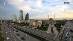 Чечня: праздник футбола во время террора