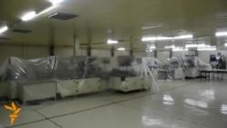 مصنع المحاقن الطبية في بابل يبكي حاله