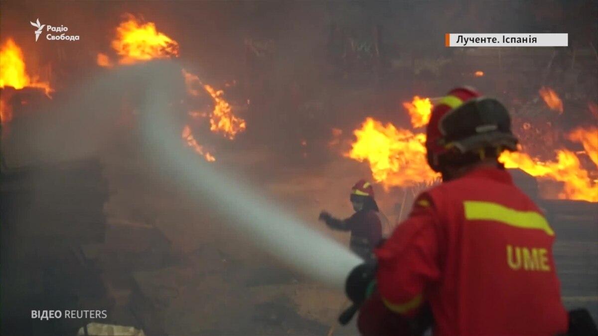 Испания и Португалия борются с лесными пожарами, людей эвакуируют – видео
