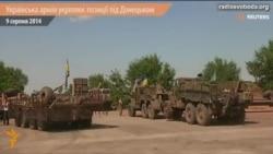 Українська армія укріплює свої позиції під Донецьком
