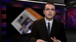 «Ազատություն» TV լրատվական կենտրոն, 3 մարտի, 2014