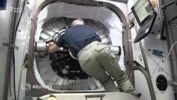 Kosmosda şişirilib doldurulmuş modulun sınağına başlanıb