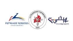 ԲՀԿ-ն, ՀՅԴ-ն և «Հայրենիքը» հոկտեմբերի 8-ին համապետական հանրահավաք են հրավիրում