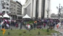 """""""Бранители на институциите"""" и полиција го чуваат Уставниот суд"""