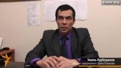 Адвокат: права задержанного Эдема Османова нарушили