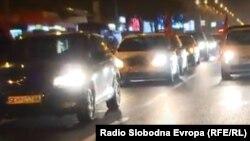 ВМРО -ДПМНЕ протест