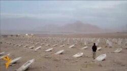 بلوچستان:په تېرو درې نیمو کلونو کې تر۸۰۰ زیات مړي موندل شوي