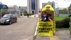 Гринпис протестует