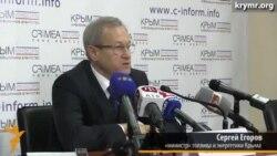 Що відбувається з енергопостачанням в Криму?