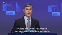 Єврокомісія: «Боротьба з корупцією є наріжним каменем нашої співпраці з Україною» – відео