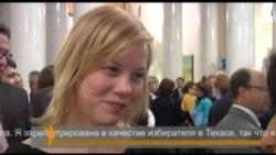Сара Изабель