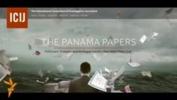 """""""Панама документите"""" и даночните затајувања"""