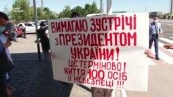 Бойкот ЗМІ та концесія морського порту: візит президента Зеленського в Херсон (відео)