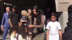 დებმა კარდაშიანებმა თავიანთი ბავშვები ეჩმიაძინში მონათლეს