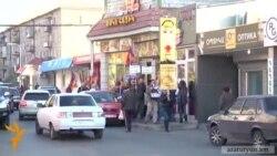 «Նոր Հայաստան»-ը ահազանգում է ճնշումների մասին