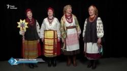 Як колядує Донбас (відео)