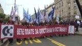 Prvomajski protest: 'Kako da živimo?'
