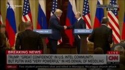 Kako se izveštavalo o samitu: Od 'sramotan' do 'tako treba'