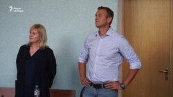 Суд арестовал Навального на 10 суток