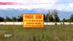 Секретная военная база России на Иссык-Куле