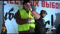 Митинг на Болотной: Сергей Канаев