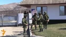 Украинская часть А2320 в осаде