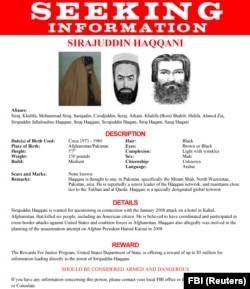 The wanted poster issued by the U.S. FBI for Sirajuddin Haqqani.