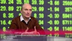 Эксперт: цены на товары будут расти через месяц после падения цен на нефть
