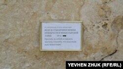 Объявление о работе монастырской лавки