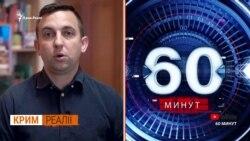 «Якщо Росія не може утримувати Крим – має звільнити територію»